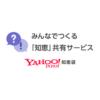 外付けキーボードがノートPCで認識されません。ps/2→USBの変換アダプ... - Yahoo!知恵