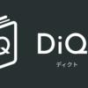 Top | BooQs