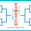 p4match(ピーフォーマッチ) for Users Landing Page | p4match