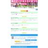 お仕事募集(Laravel/Vue.js フルリモート希望)